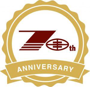 おかげさまで三田証券は創業70周年を迎えました